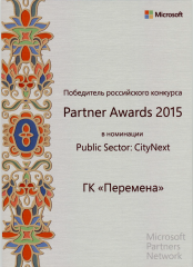 Partner Awards 2015