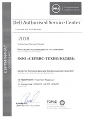Dell Authorised Service Center