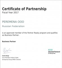 Certificate of Partnership 2017