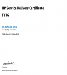 Delivery Certificate 2016