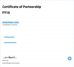 Certificate of Partnership 2016