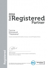 DELL Registered Partner 2016